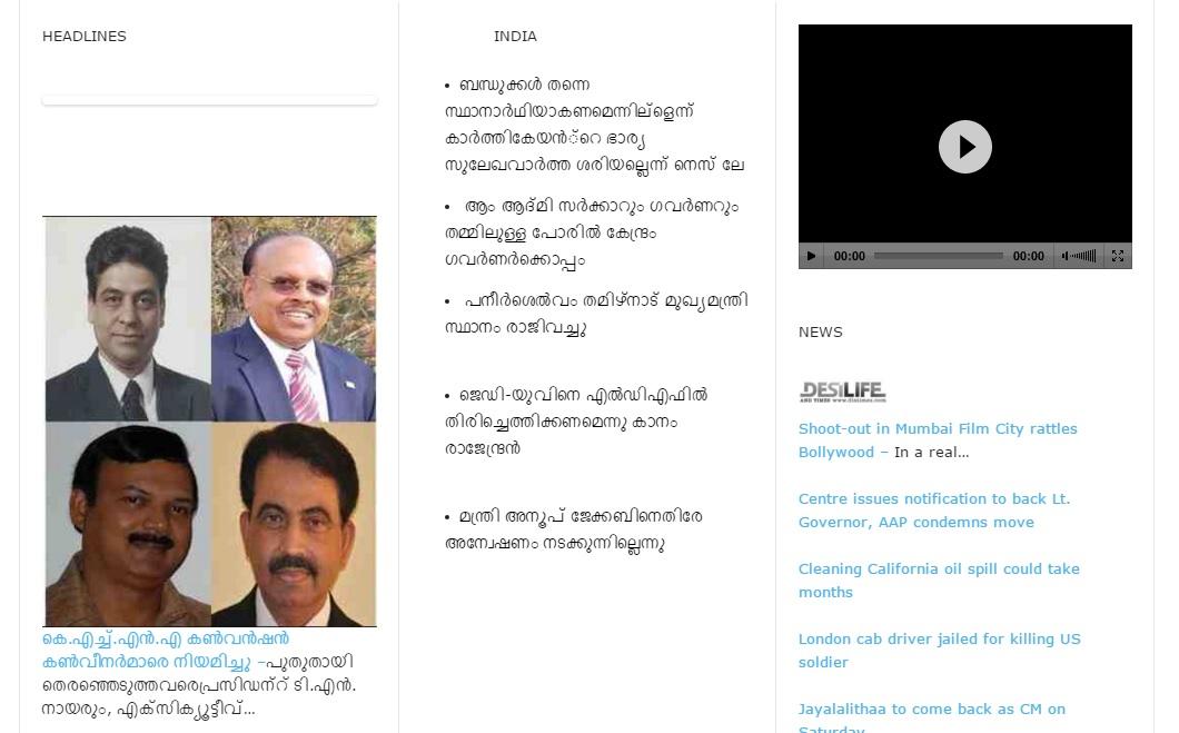 Online Malayalam News Portal